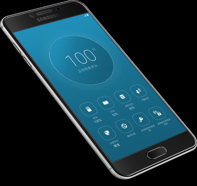 Samsung chao ban Galaxy C5 va C7 tai Trung quoc
