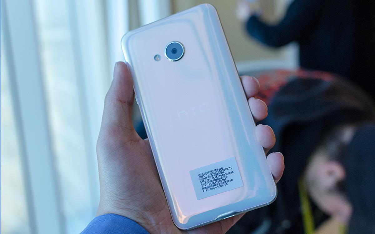 HTC_U_Play-Back HTC Announces New Telephones For U: HTC U Participate in and HTC U Ultra