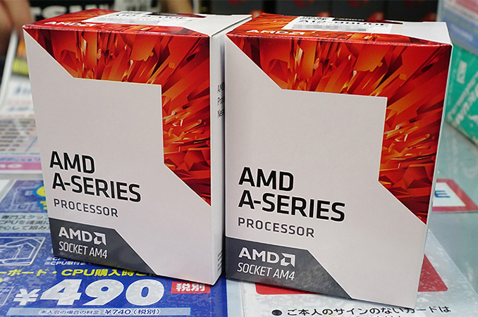 Photo of two AMD A8 9600 CPU boxes sat on a shop counter
