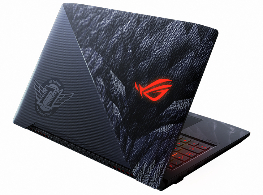 CES 2018: ASUS Announces the ROG Spotlight