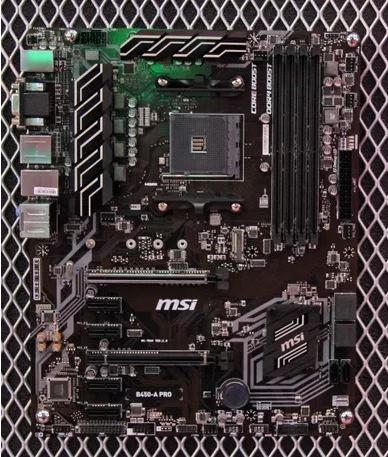 MSI B450 AM4 Motherboards at Computex
