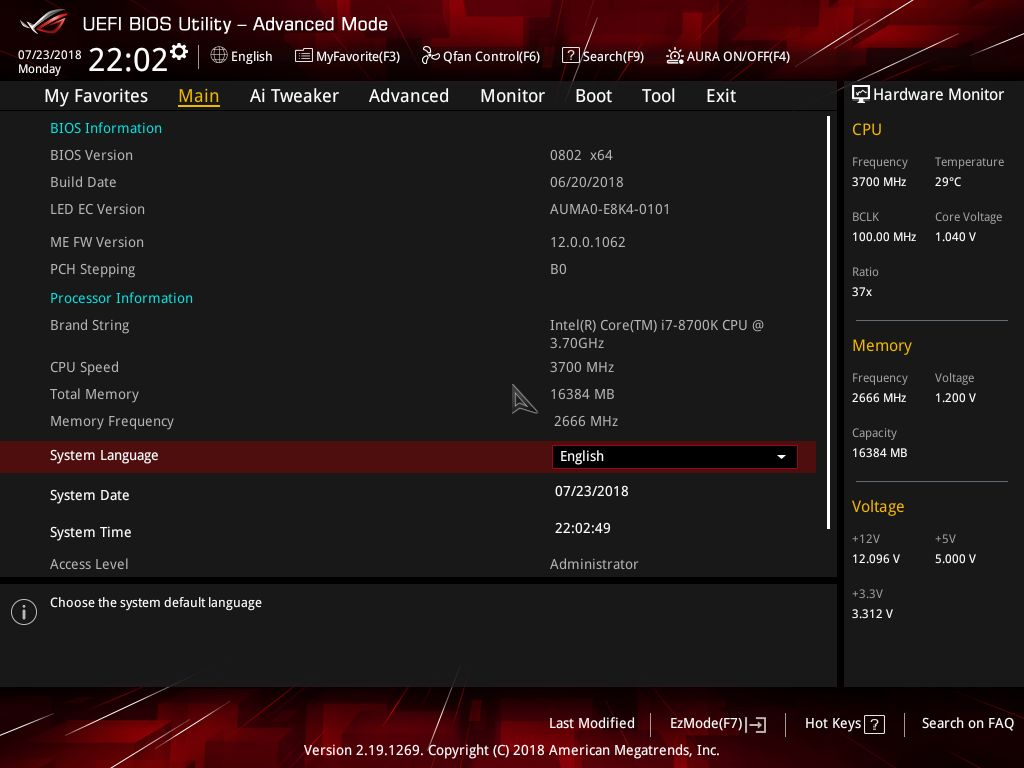BIOS and Software - The ASUS ROG Strix B360-G Gaming Review: A