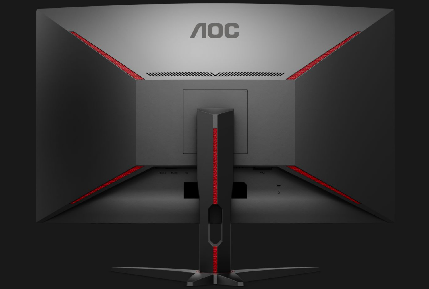 AOC Unveils Cheap G1-Series Curved Displays with 144 Hz