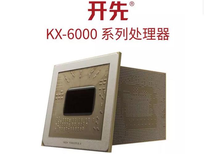 Zhaoxin Displays x86-Compatible KaiXian KX-6000: 8 Cores, 3 GHz, 16
