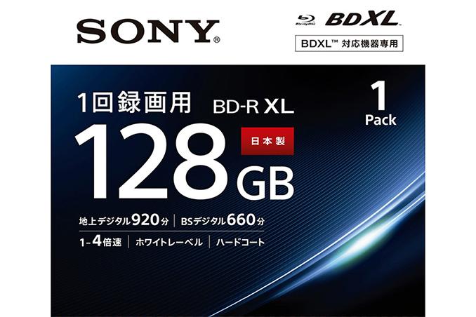 Sony Releases Quad Layer 128 GB BD R XL Media