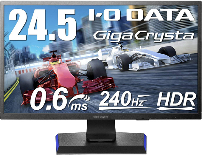 IO Data Launches GigaCrysta 24-inch 1080p Monitors at 240 Hz with