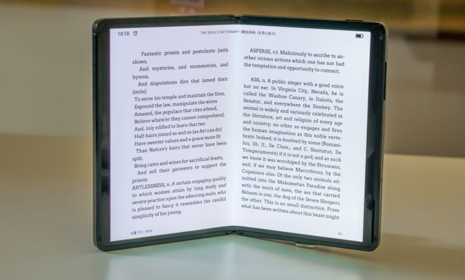 TCL Low Cost Foldable Display for Everyone: Patented DragonHinge