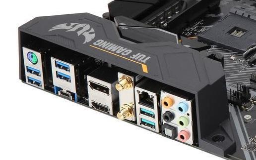ASUS TUF Gaming X570-Plus & X570-Plus WIFI - The AMD X570