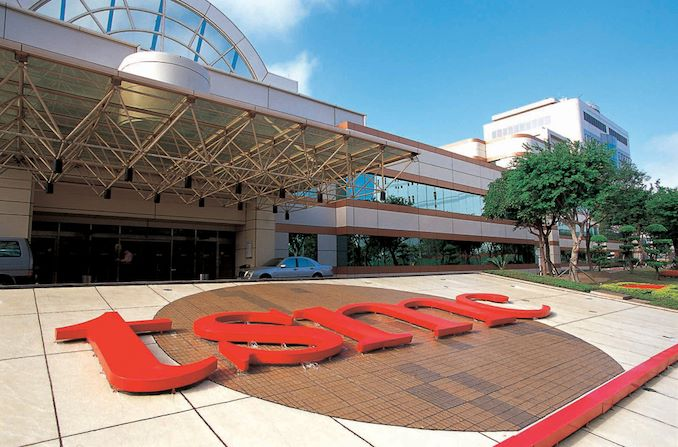 TSMC: No Plans to Buy Rivals at The Moment