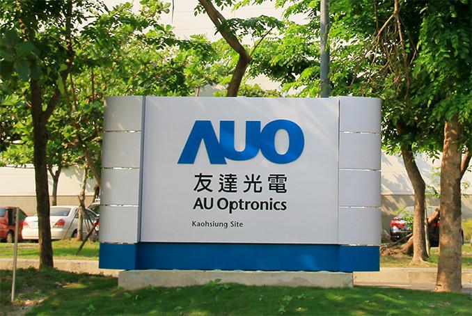 AUO's Mini LED Monitors: 32-Inch 4Kp144, 65-Inch 4Kp144, VR