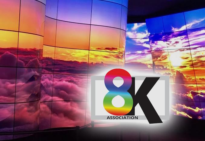 8K Association Sets Minimal Specs for 8K Ultra-HD TVs
