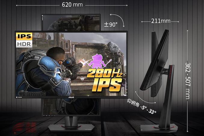 280 هرتز سریع: ASUS TUF Gaming VG279QM IPS مانیتور w / 280 هرتز را منتشر  کرد - لپ تاپ استوک | لپ تاپ استوک