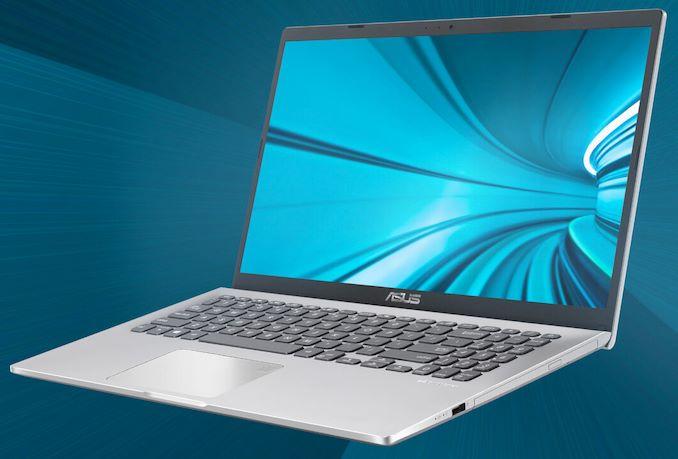 دریاچه دنباله دار اینتل درایو نوری در لپ تاپ ASUS X545FA   - لپ تاپ استوک