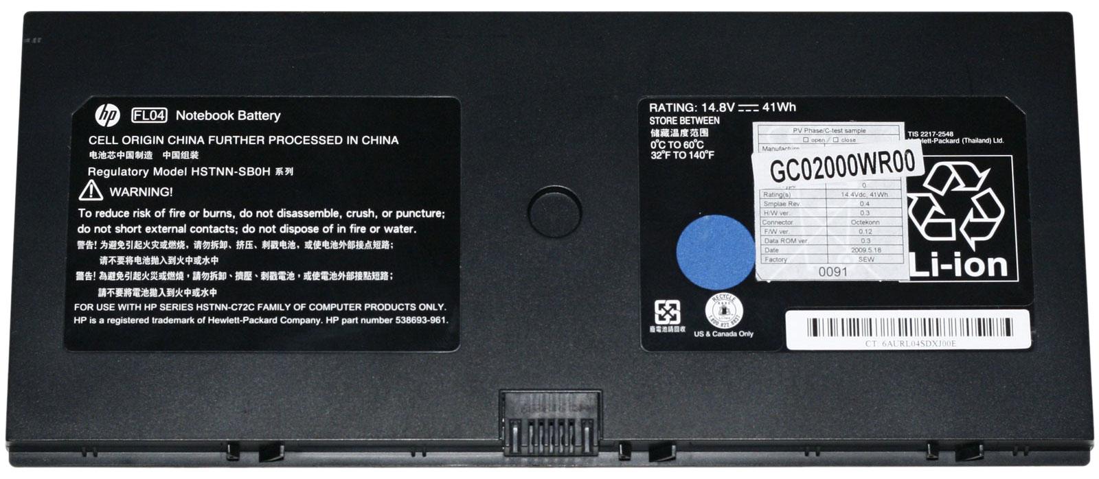 Hp Probook 5310m Battery Life Hp Probook 5310m A