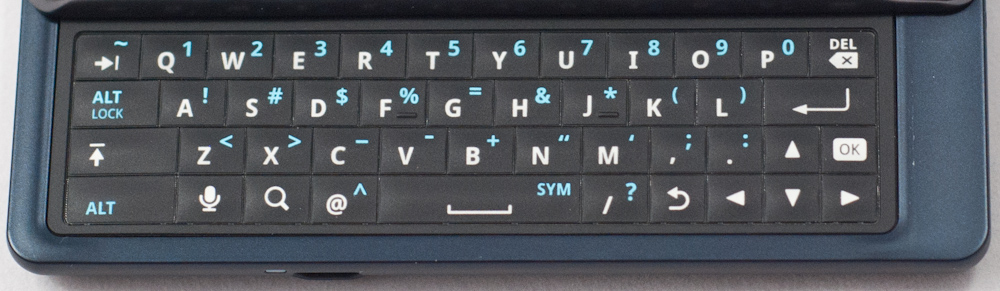 The Keyboard - Nearly Perfect - Motorola Droid 2 Review