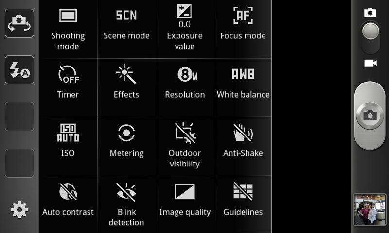 Что означает на андроиде значок глаз