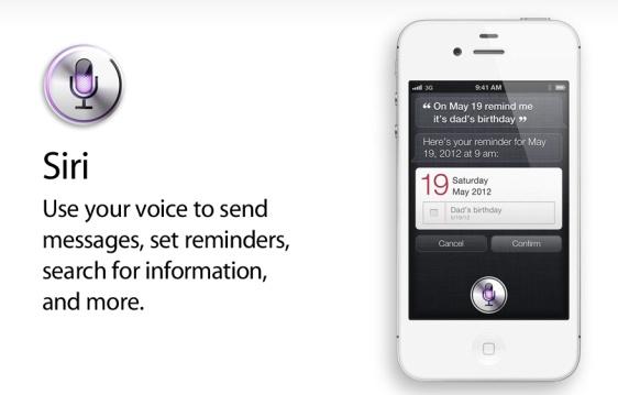 Χάκαραν τον Siri - Πλέον και στο iPhone 4 κ iPod 4G! Siri