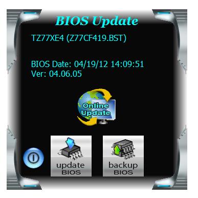 Bios update utility скачать