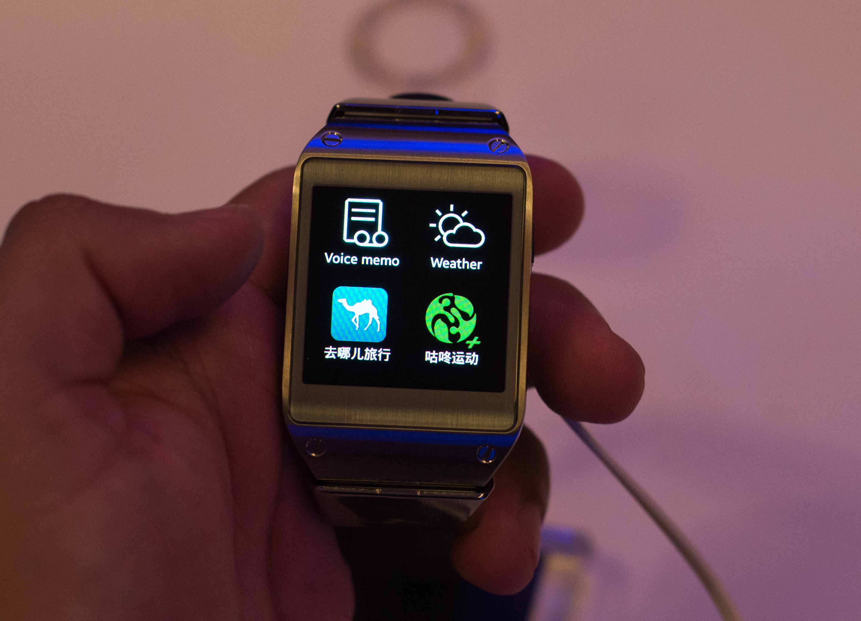 The Galaxy Gear Preview: Samsung's First Wearable