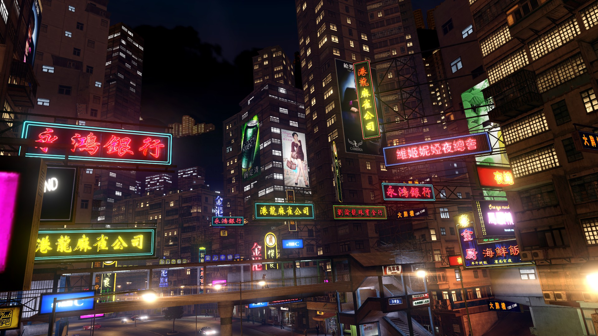 Gaming Benchmarks Sleeping Dogs
