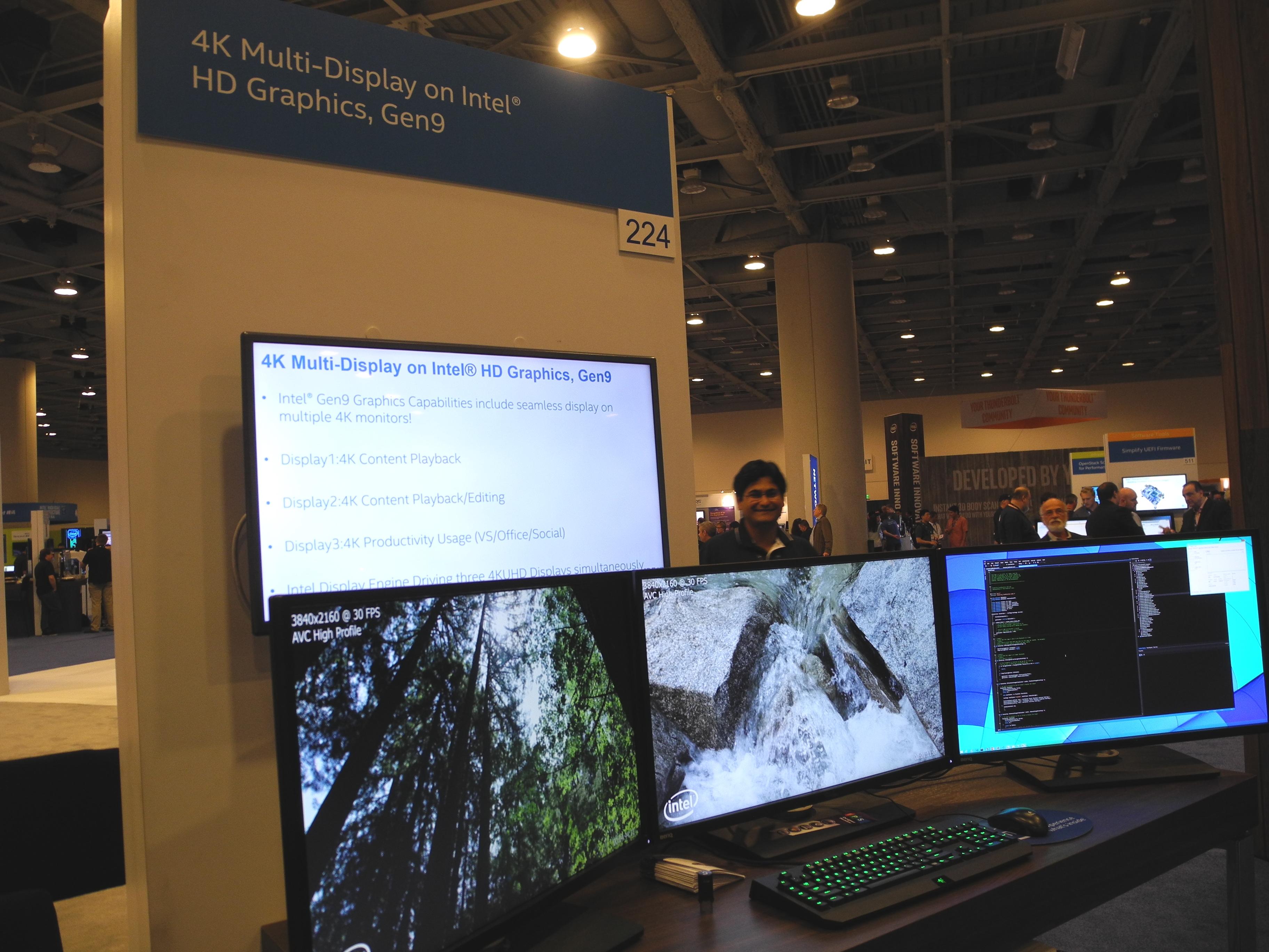 Intel Off Campus Placement Dscn