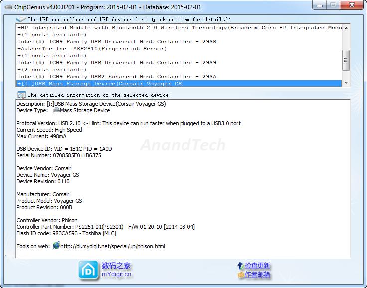 Corsair Flash Voyager GS USB 3 0 512GB Flash Drive Capsule