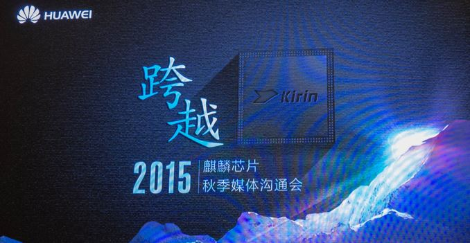 HiSilicon Announces New Kirin 950 SoC