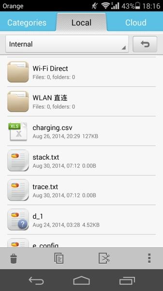 File manager details