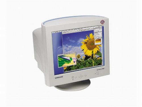New Driver: Philips 202P45/74B Monitor