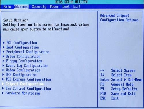 Intel 32-bit Floppy Configuration Drivers for Windows Download