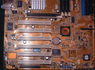 Asus a7v600-x drivers.