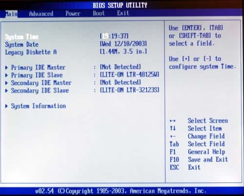 Asus SK8N: BIOS and Overclocking - Socket 940 Roundup