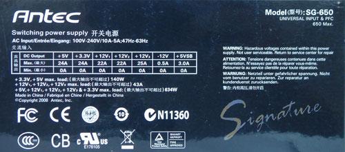 Antec Signature 650W Power Supply